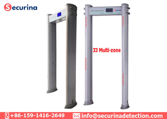7 Inch Screen Walk Through Metal Detector Gate Elliptical Column Adopt ABS Door Frame